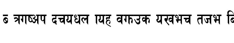 Preview of 4PRRanjitkar1 Condenced