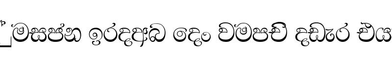 Preview of 4u-Raja