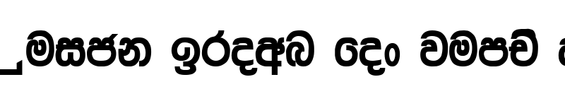 Preview of AA-Shantha Plain.