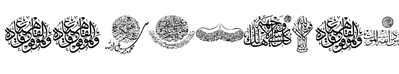 Preview of Aayat Quraan 20 Regular