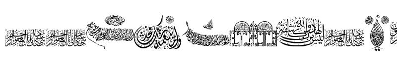 Preview of Aayat Quraan 21 Regular