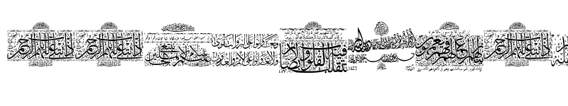 Preview of Aayat Quraan 25 Regular