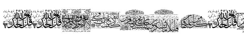 Preview of Aayat Quraan 28 Regular