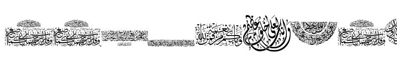 Preview of Aayat Quraan 3 Regular