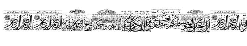 Preview of Aayat Quraan 8 Regular