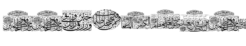 Preview of Aayat Quraan 9 Regular