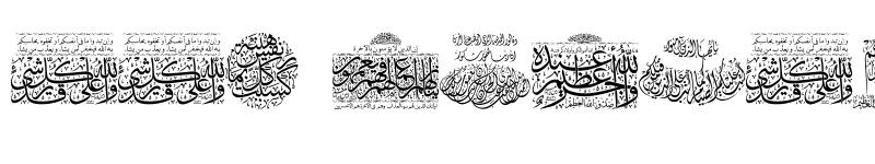 Preview of Aayat Quraan_033 Regular