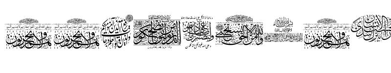 Preview of Aayat Quraan_038 Regular