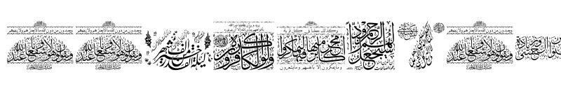 Preview of Aayat Quraan_041 Regular