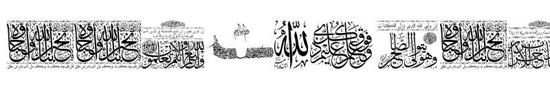 Preview of Aayat Quraan_042 Regular