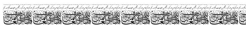 Preview of Aayat Quraan_051 Regular