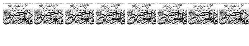 Preview of Aayat Quraan_054 Regular