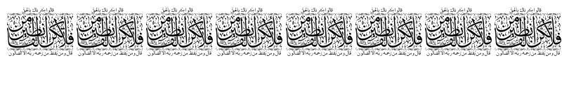 Preview of Aayat Quraan_056 Regular