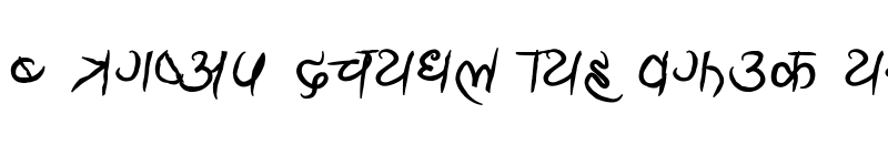 Preview of Ananda Sumitra Bold Bold