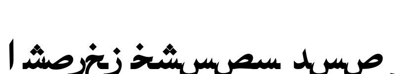 Preview of Arabic Bold
