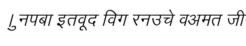 Preview of Arjun Italic