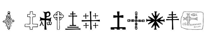 Preview of Crosses Regular