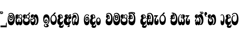 Preview of FMRajantha x