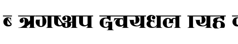 Preview of Sadhana Regular